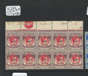 MALAYA JAPANESE OCCUPATION PENANG (P1301B) DN 40C SG J85 UL CONTROL BL OF 10 MNH
