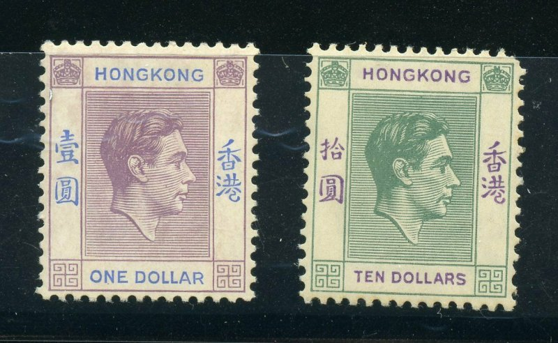HONG KONG SCOTT#163, 166  MINT NEVER HINGED --SCOTT VALUE $354.00