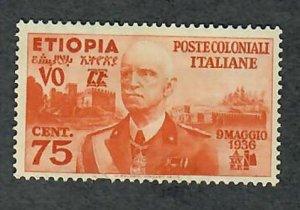 Ethiopia N6 Victor Emmanuel III Mint Hinged