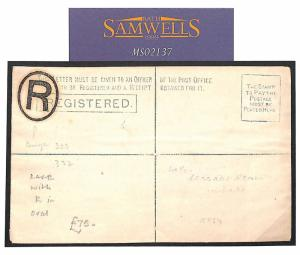 MS2137 1880s GB STATIONERY RARITY Pre-Cancel *R*Postmark UNUSED Registered Cover