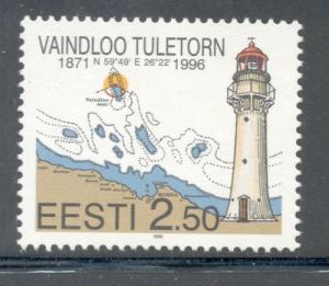 Estonia Sc 309 1996 Vaindloo Lighthouse stamp mint nh