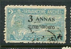 Travancore (India) #6 Used