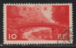 Japan SC 282  Used