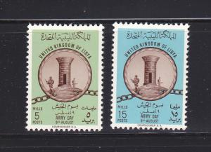 Libya 207-208 Set MH Watchtower