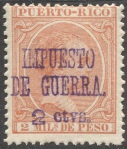 PUERTO RICO 1898 Sc MR2  2c/2m  Alphonso XIII MNH War Tax VF