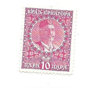 Montenegro 1913 - Scott #102