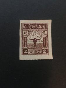 china liberated area stamp, Jin-Ji-Lu-Yu liberated area , unused, list#38