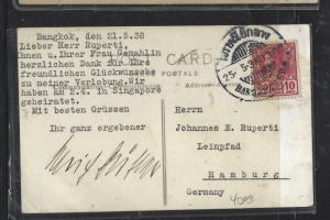 THAILAND (P0612B) 1938  KING   10  STG ON PPC TO GERMANY