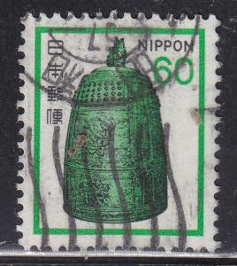 Japan 1424 Used 1980 Hanging Bell, Byodoin Temple