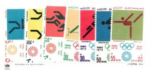 #149-52, c149-52 - Egypt - 1972-   MNH  -  VF - superfleas