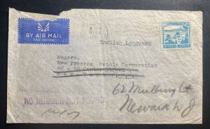 1945 Tel Aviv Palestine Airmail cover To New York USA No Number Not Found