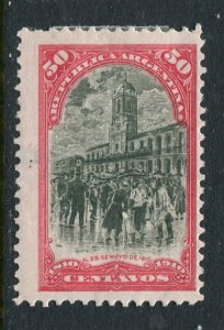 Argentina #171 used- Penny Auction