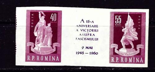 Romania 1323a Hinged 1960 imperf pair with label