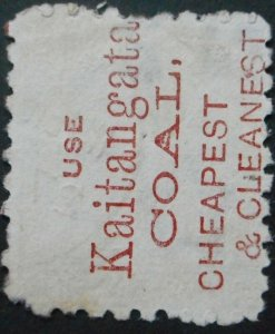 New Zealand 1893 Six Pence with Kaitangata Coal in Brown Red ad SG 224be used