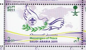 SAUDI ARABIA 2011  Set  SCOUT , BIRD   STAMP   MNH