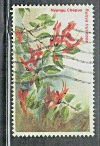 KENYA SCOTT# 258 **USED** 1983  5sh  FLOWERS SEE SCAN