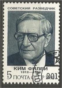 RUSSIA, 1990, CTO 5k  Scott 5948