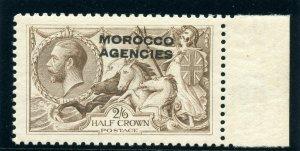 Morocco Agencies 1914 Seahorses 2s6d chocolate-brown superb MNH. SG 53. Sc 218
