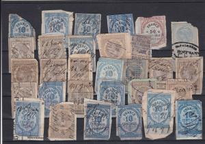 France Revenue Stamps FAULTS Ref 31761