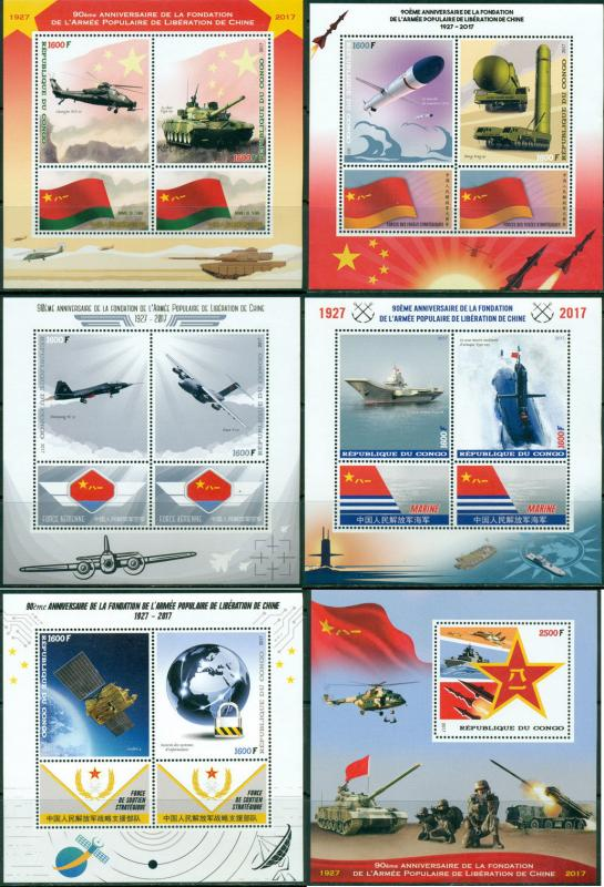 China Army Aviation Rocket Space Tanks Aircraft Carrier Congo MNH stamp set 6 sh
