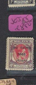 MALAYA JAPANESE OCC  PENANG (P2404B) DN   40C  SG J85        MNH
