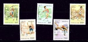 Laos 1221-25 MNH 1995 Olympics