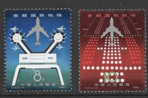 China- PRC 1608-9  1980 set 2  VF NH