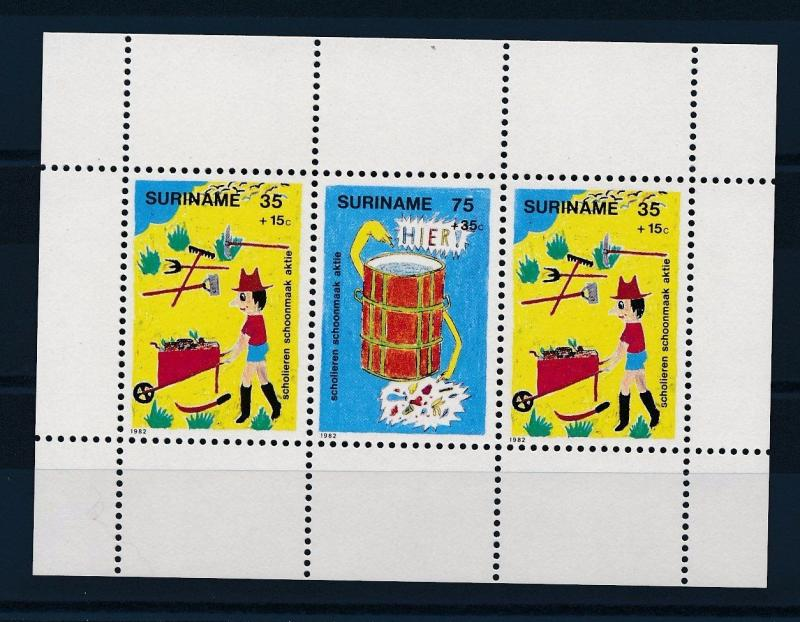 [SU317] Suriname Surinam 1982 Childrens Welfare  MNH