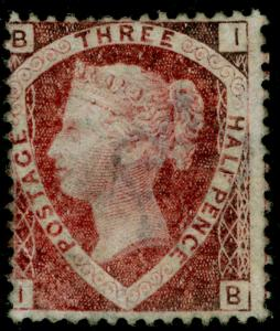 SG52, 1½d lake-red PLATE 1, M MINT. Cat £725. IB
