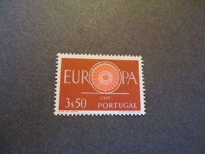 Portugal #867  Mint Never Hinged - WDWPhilatelic