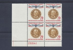 United States, 1175, 8c Mahatma Gandhi Plate Block of 4 #26841 LL, MNH