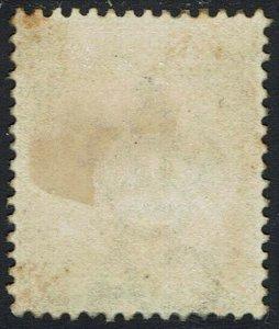 BRITISH VIRGIN ISLANDS 1883 QV 1D