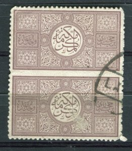 SAUDI ARABIA; 1917 early classic Hejaz issue Roul 13 used 1pa. pair