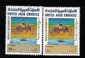 UNITED ARAB EMERATES 233-234 MNH C/SET 1987 ISSUE