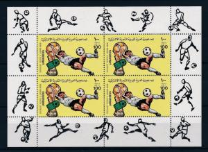 [60419] Libya 1982 World Cup Soccer Football Spain MNH