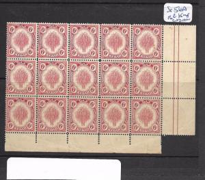 MALAYA  KEDAH   (P2505B)  LEAF 6C  SG 56A  LR CORNER BLOF 15    MNH