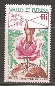 Wallis and Futuna Islands  SC   C54  Mint, Never Hinged