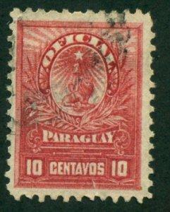 Paraguay 1901 #O47 U SCV (2018) = $1.00