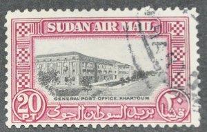 DYNAMITE Stamps: Sudan Scott #C42  – USED