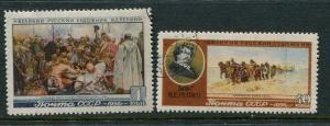 Russia #1866-7 Used (Box2)