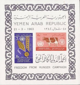 Yemen - 1963 Freedom from Hunger - 2 Stamp Imperf Souvenir Sheet #163a