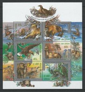 Ukraine 1999 Fauna, Birds, Animals MNH sheet