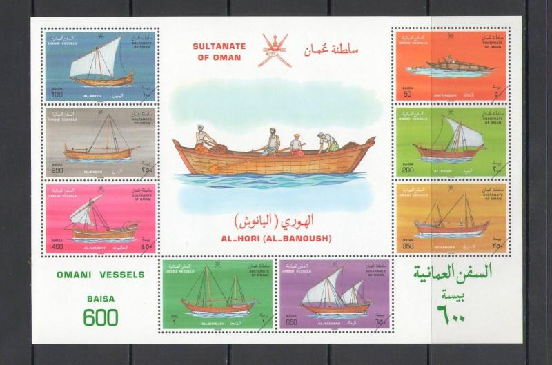 OMAN:++REDUCED BY $10.00++  Sc. 392  /**TRADITIONAL BOATS**/ SS  / MNH.