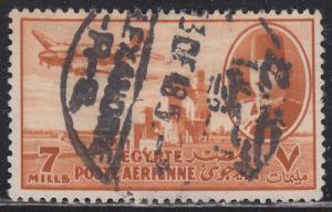 Egypt C42 DC-3 & Delta Dam 1947