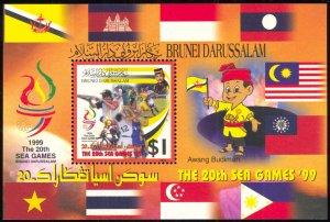 Brunei 1999 Scott #551 Mint Never Hinged