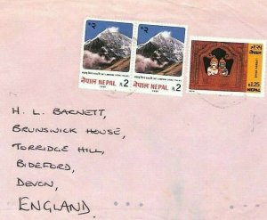 NEPAL Cover Commercial Air Mail GB Devon 1981 {samwells-covers} CG78