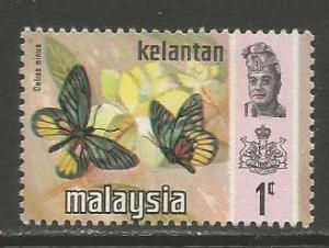 Malaya-Kelantan   #98  MLH  (1971)  c.v. $0.30