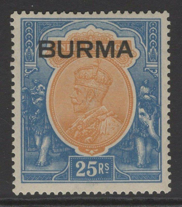 BURMA SG18 1937 25r ORANGE & BLUE MTD MINT