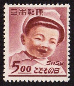 Japan #455  mh-hr - 1949 Children's Day