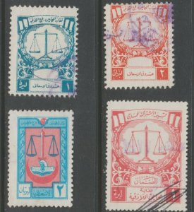 Syria or Lebanon Revenue Fiscal Stamp 7-20b- Two Scans - 5 stamps - Legal